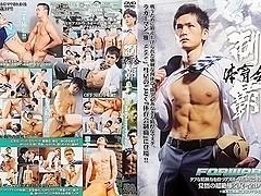 Japanese gay porn website